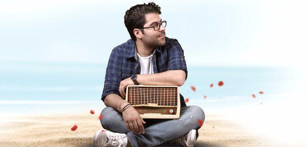 آهنگ عاشق شدم رفت از حامد همایون