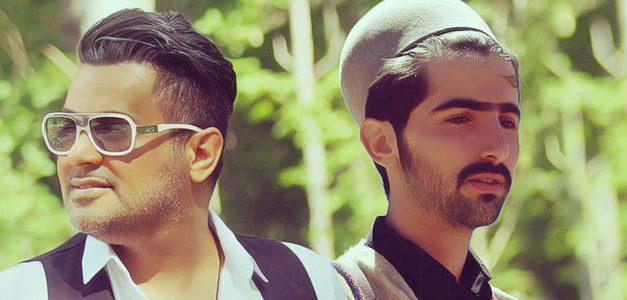 آهنگ هی داد (همراهی محسن نصری) از عماد
