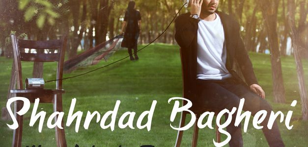 آهنگ من عاشق توام از شهرداد باقری