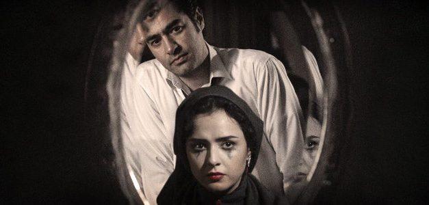 آهنگ خداحافظی تلخ (شهرزاد) از محسن چاوشی