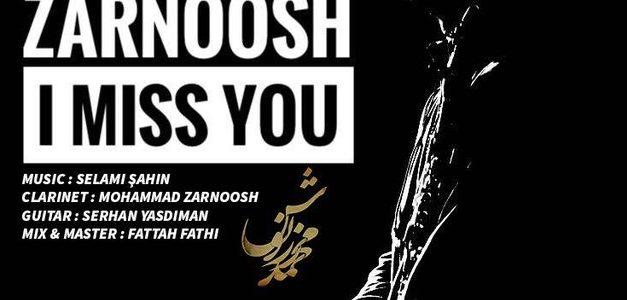 آهنگ ای میس یوو از محمد زرنوش