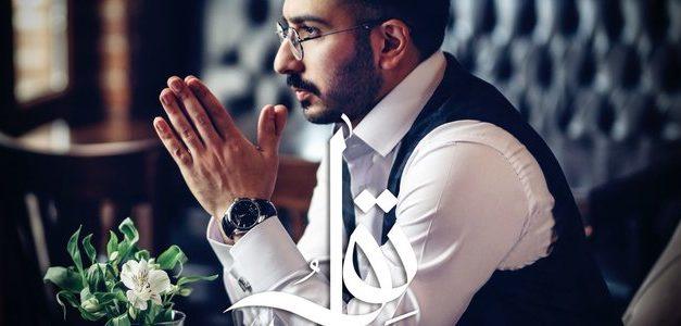آهنگ هوای تو از علی کرمانشاهی