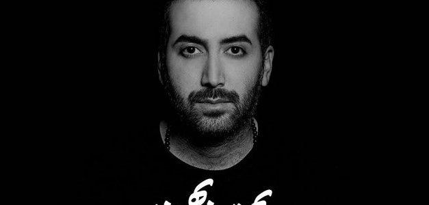 آهنگ بهترین بهونه  از احسان میرزایی