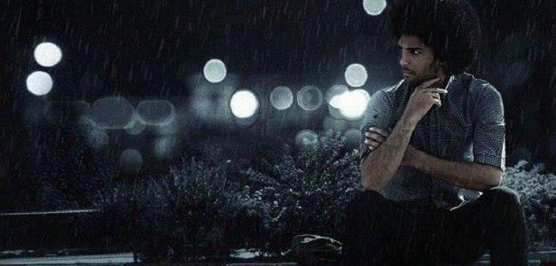 آهنگ شب بارونی از جمال حسینی