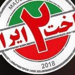 دانلود آهنگ وطن تویی  از محمدرضا علیمردانی